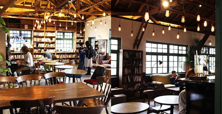 書店咖啡廳 美周報