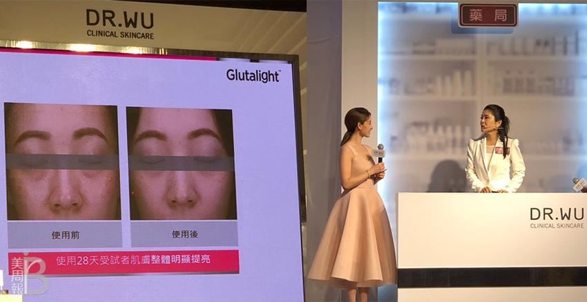 Dr.wu美白新品x曾愷玹|美周報