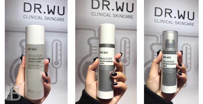 Dr.wu|美周報