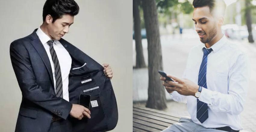 手機拿手上或放西裝內側口袋|美周報