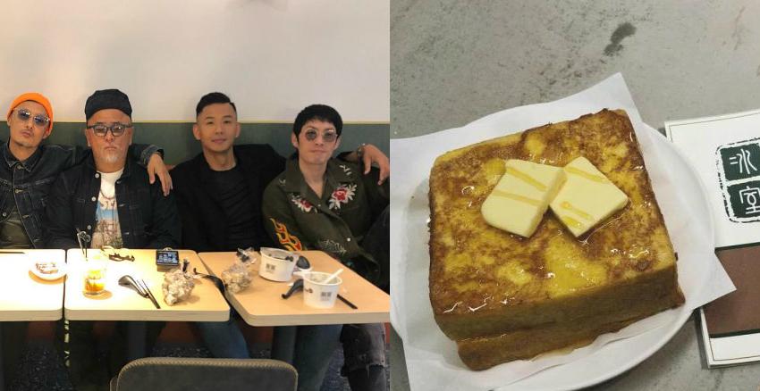 港星都愛的華嫂冰店來台北|美周報