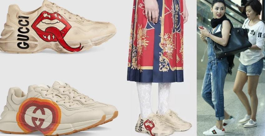 Gucci小白鞋|美周報